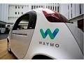 eBay高管加入谷歌旗下Waymo:領導自動駕駛政策小組