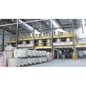 北新集團-年產100000噸水性涂料自動化生產線
