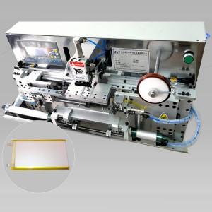 半自动电芯侧边贴胶机(U型)