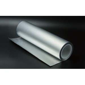 鋁塑復合膜