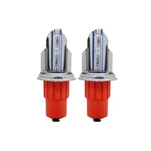 H4高亮擺角燈12V55W 一秒快啟 24V55W
