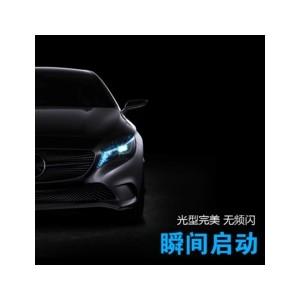 埃莫森汽車LED大燈穩定散熱高流明led遠近光