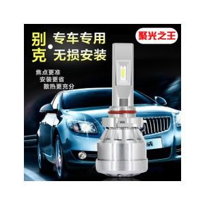 別克英朗科沃茲昂科威GL8汽車專用聚光led前大燈燈泡