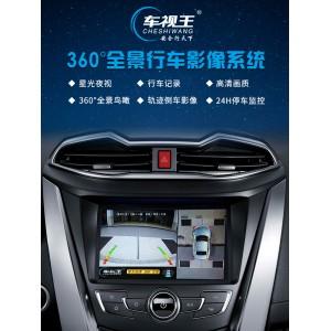 360°星光夜視全景行車影像系統