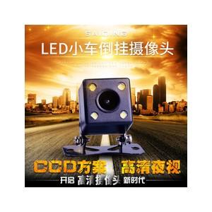 賽擎全新正品 LED高清夜視車載倒車攝像頭