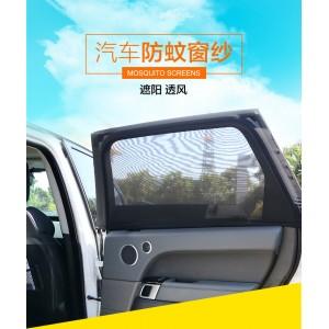 汽車防蚊窗紗