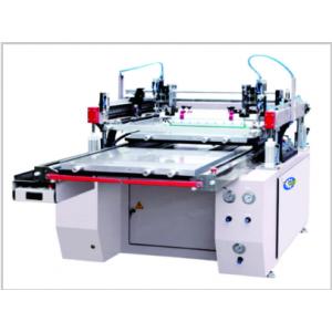 雙跑臺自動絲網印刷機