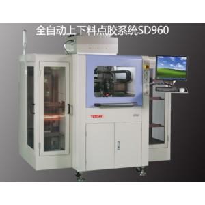 全自動上下料點膠系統SD960