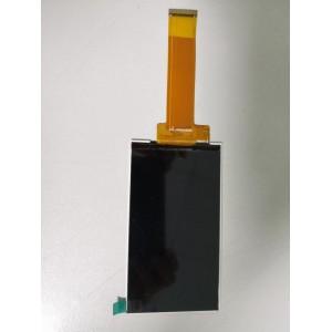 液晶顯示屏(后視鏡)