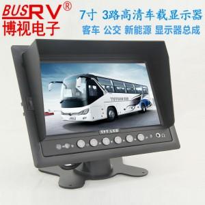 7寸客車顯示器新能源屏高清倒車影像博視電子7005SGD
