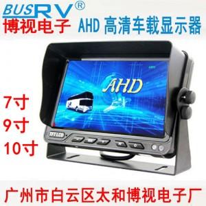 AHD顯示屏7寸AHD車載顯示器用攝像頭博視新能源客貨車