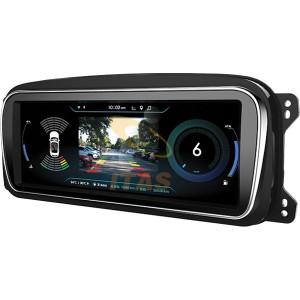 智能和大屏的完美化身 深度解讀華一汽車全液晶儀表