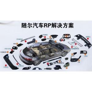 CNC加工 硅膠模 RIM小批量 噴油與絲印
