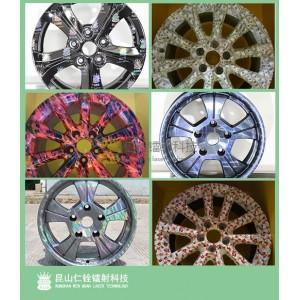 環保輪轂鍍膜帶汽車鍍膜技術進入新一代