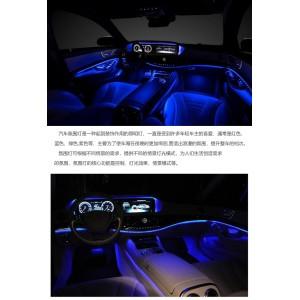 汽車氛圍燈