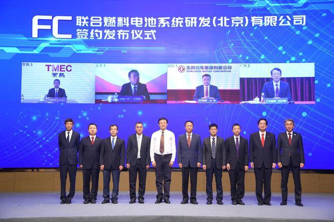 丰田、北汽、广汽等六大企业在京成立氢燃料电池研发公司