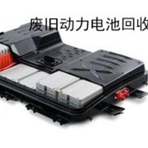 求購庫存積壓鋰電池,動力電池