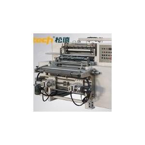 锂离子电池隔膜分切机1