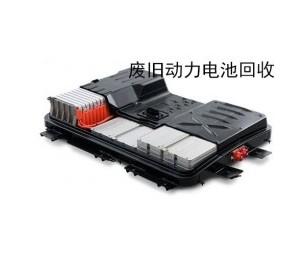 采購動力電池,新能源汽車電池組