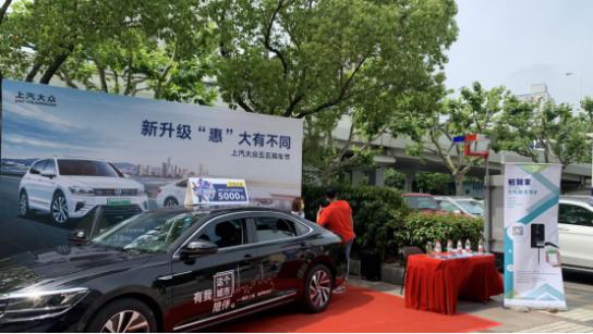樁到家和上汽大眾在上海某小區內聯合舉辦的品牌推廣活動