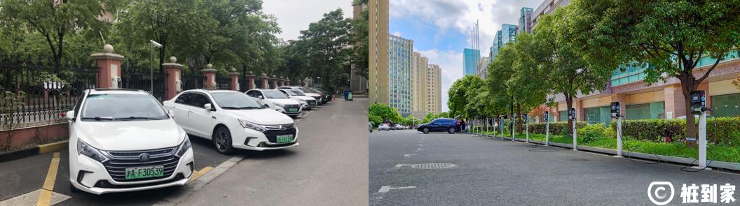 樁到家在上海某小區的公共充電樁(左圖為老款充電樁,右圖為新款充電樁)