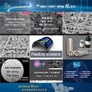 海泰納鑫 廠家海量生產 專業直供導電銀漿A