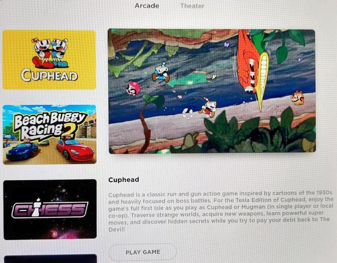 特斯拉組建視頻游戲團隊 打造全新娛樂平臺