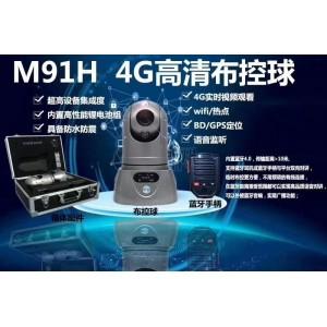 深圳海伊4G防爆人臉識別布控云臺攝像機 帶AI智能識別