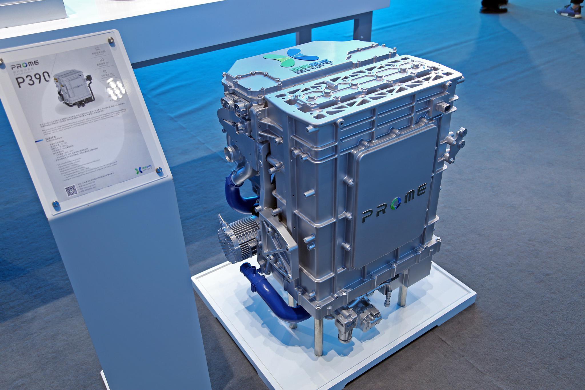 燃料電池來了 體驗上汽大通MAXUS EUNIQ 7