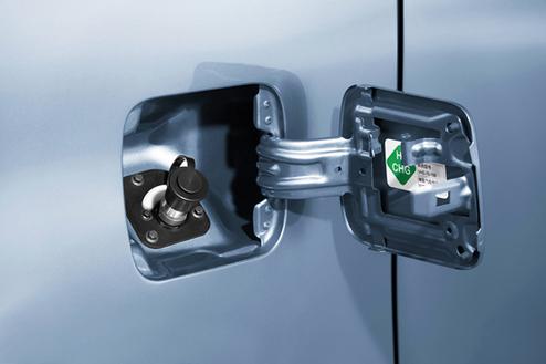 氫燃料電池汽車充氫口。