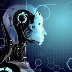 2020第七届中国国际人工智能大会暨展示会