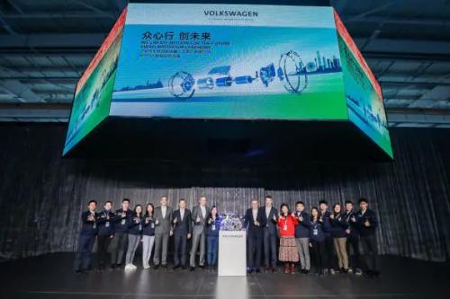 大众ID.4车型首款电机天津工厂投产 完善本土电动零部件布局