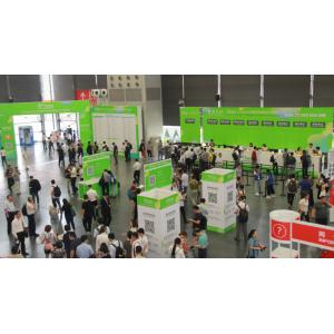 2021第七屆中國國際氫燃料電池汽車技術與制氫加氫站設備展