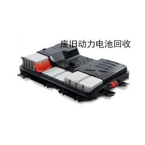 汽车动力电芯利用,底盘电池组利用