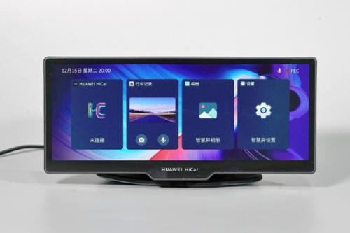 手機車機極簡智慧互聯!華為智選 車載智慧屏評測:智能后裝屏幕新時代
