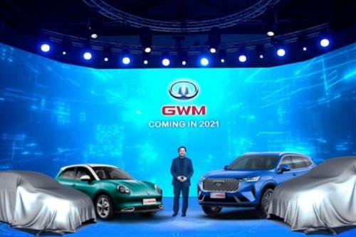 """長城汽車真在泰國干了一件""""大事"""" 正式發布GWM品牌"""