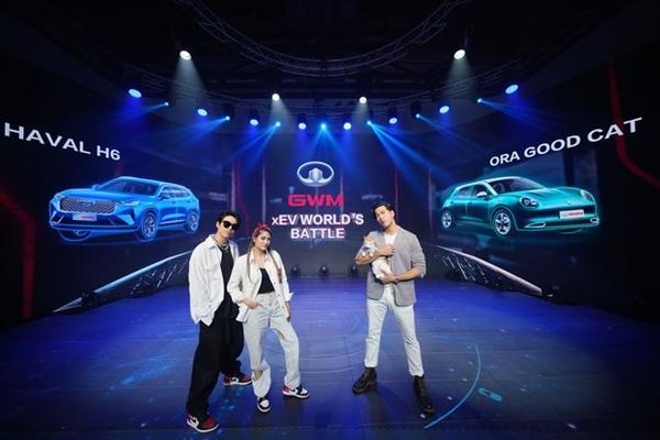 """长城汽车真在泰国干了一件""""大事"""" 正式发布GWM品牌"""