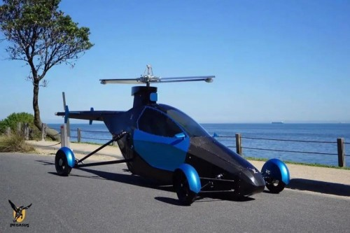 """溫州要造""""會飛的汽車"""""""