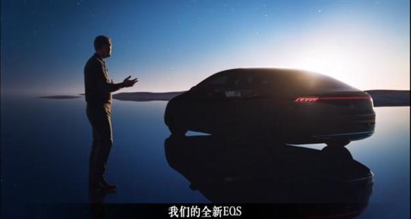 """尾燈酷似比亞迪漢!奔馳EQS全球首發:56英寸中控""""電視機""""亮了"""