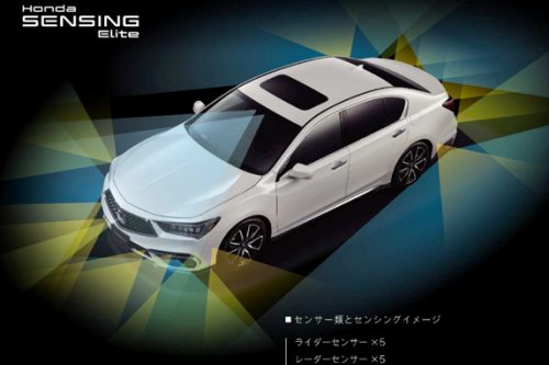66.4万!本田5日将全球首发L3级自动驾驶汽车