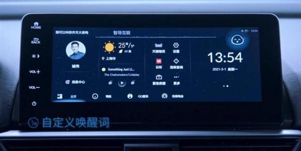 本田/阿里巴巴合体!全新一代车机发布 手机就能当钥匙