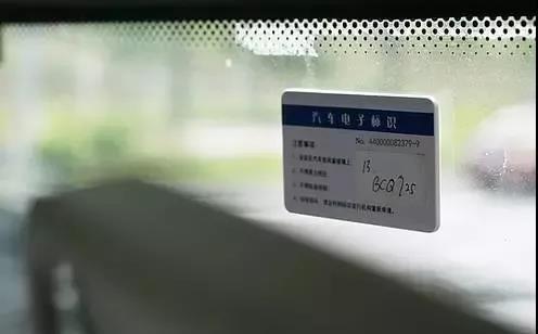 重磅!公安部公开征求意见 自动驾驶、电子标识将首次立法