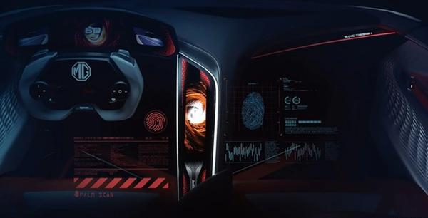 上汽名爵全新子品牌公布:首款量产车定了