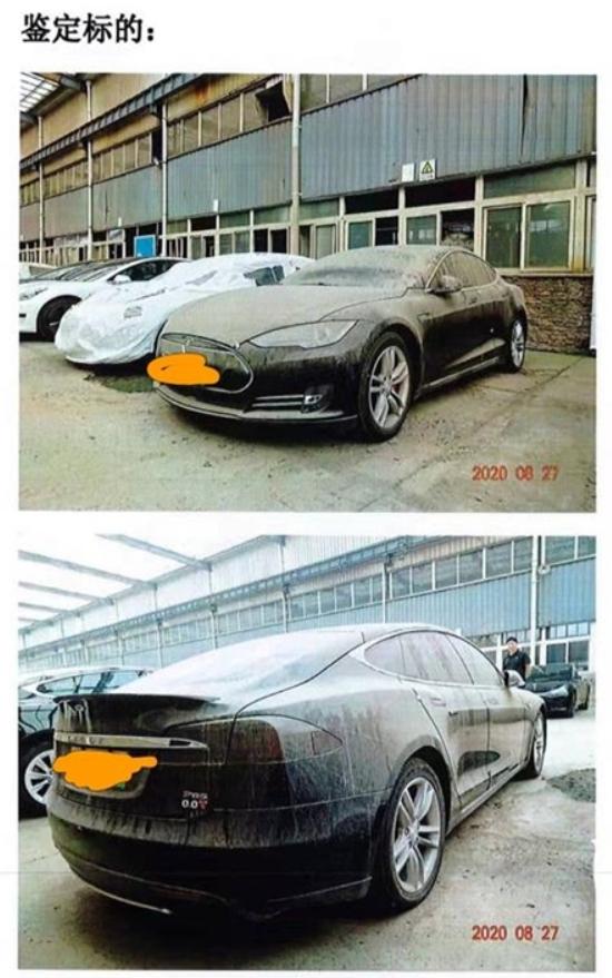 特斯拉判退1賠3 清華教授:切割車比原廠更安全!當事人回應