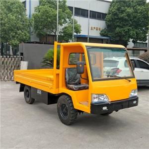5噸/8噸/10噸電動平板搬運車,廠內電動搬運貨車多種規格