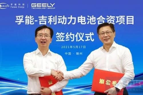"""吉利牽手電池""""軟包王"""":砸10億元成立合資公司"""
