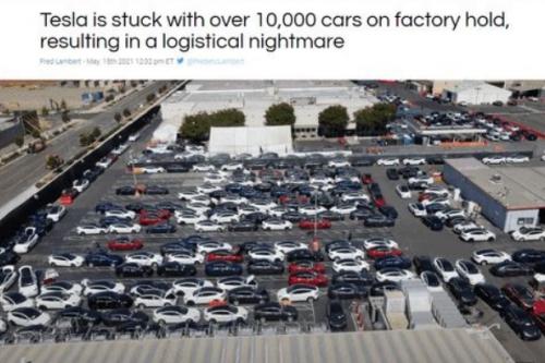 美國特斯拉超過萬輛車無法交付用戶 零部件短缺導致