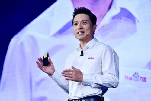 李彥宏:自動駕駛技術未來十年二十年不會真正成熟