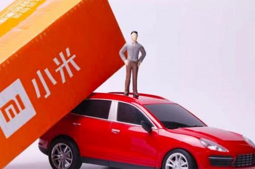 小米造車最新進展:已收購自動駕駛技術公司