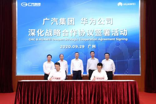 華為與廣汽將聯合開發新車,具備L4自動駕駛,2023年底量產